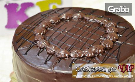 2 или 3 парчета торта по избор от витрината - за дома или офиса
