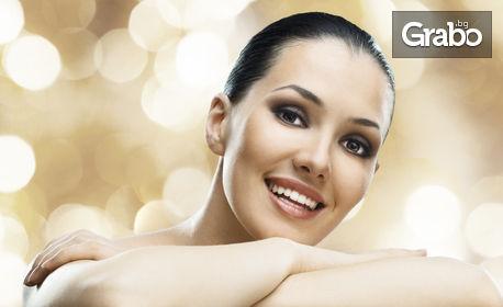 Дълбоко почистване на лице с Histomer - механично или с ултразвукова шпатула