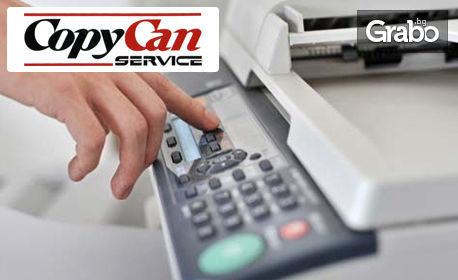 Зареждане на тонер касета за монохромни принтери, плюс профилактика на устройството
