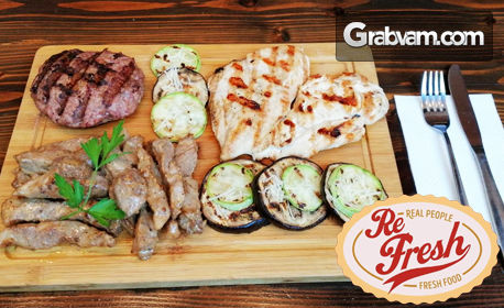 1020гр апетитна дъска с три вида месце и гриловани тиквички и патладжан
