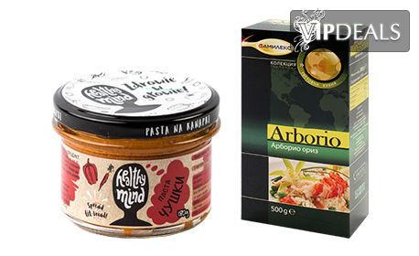 Комплект продукти за вкъщи! Хумус, паста от чушки, консервирано месо и ориз Басмати и Арборио