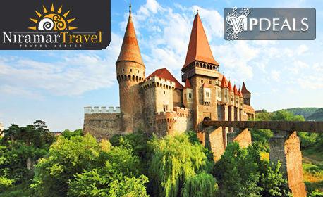 Посети Румъния! Екскурзия до Букурещ, Сибиу, Сигишоара, Синая и Куртя де Арджеш с 3 нощувки, закуски и транспорт