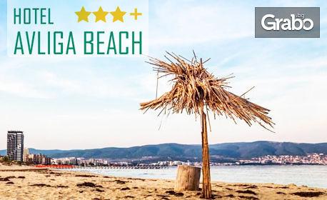 Почивка за двама в центъра на Слънчев бряг! 2, 3 или 5 нощувки със закуски и вечери - на 50м от плажа