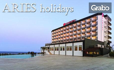 Луксозна Нова година в Турция! 3 нощувки със закуски и вечери - едната празнична, в Хотел Ramada Tekirdag***** в Текирдаг