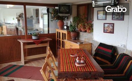 Почивка на брега на язовир Кърджали! Нощувка за до петима във ваканционен дом - в село Главатарци