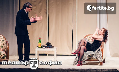 """""""Олд Сейбрук и Последният страстен любовник"""" от Уди Алън и Нийл Саймън - на 16 Октомври"""