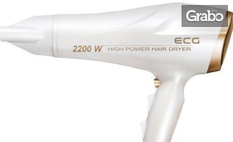 Сешоар ECG, 2200W