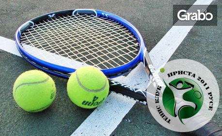 Един час наем на тенис корт за двама, с ползване на ракети и тенис топки
