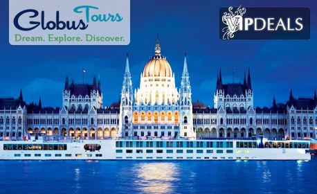 Септемврийски празници в Будапеща! 2 нощувки със закуски, плюс транспорт и възможност за Виена