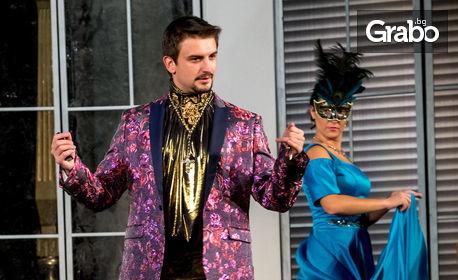 """Премиера на класическата оперета от Йохан Щраус-син """"Прилепът"""" - на 25, 26 или 27 Октомври"""