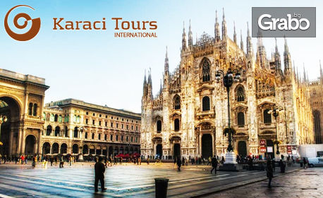 Виж Любляна, Верона, Венеция и Триест! Екскурзия с 3 нощувки със закуски, транспорт и възможност за Милано