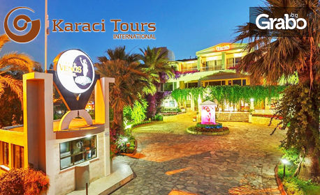 Екскурзия до Сиде, Анталия! 7 нощувки на база All Inclusive в Venus Hotel****, плюс самолетен транспорт