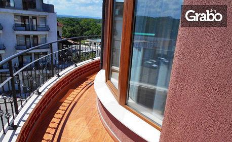 Слънчева почивка в Приморско! 2 нощувки със закуски за двама