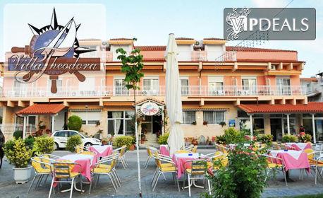 Лятна почивка във Фанари, Гърция! 4, 5 или 7 нощувки за до четирима