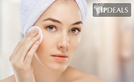 Терапия за лице и шия с високочестотен ултразвук и серум с витамин С