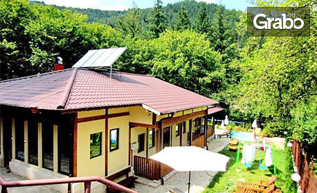 Лятна почивка в Троянския Балкан! Нощувка - без или със закуска и вечеря за до четирима, в с. Чифлик