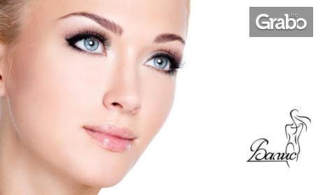 Подмладяваща лазерна терапия за лице Tri-Active с лифтинг ефект