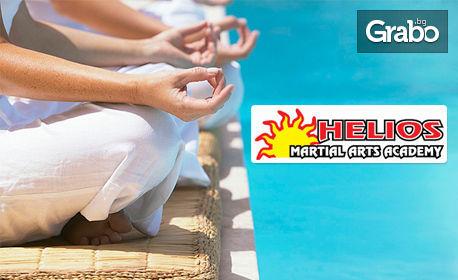 В хармонията със себе си! Месечна карта за йога или йогалатес