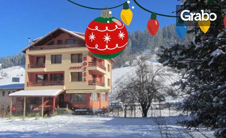 Нова година в Чепеларе! 3 или 4 нощувки със закуски и празнична вечеря, плюс сауна и джакузи