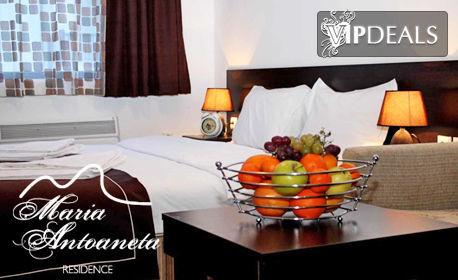 Лятна почивка в Банско! 2 нощувки - със закуски и вечери или на база All Inclusive, плюс басейни и релакс зона