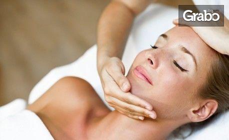 Сапфирен пилинг и интензивен лифтинг масаж, плюс Алго маска с касис