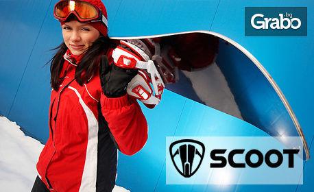 Зимно приключение във Витоша! Урок по сноуборд за дете - ниво по избор, плюс пускане на хвърчило