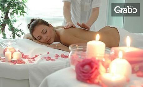60-минутен дълбокотъканен масаж на цяло тяло