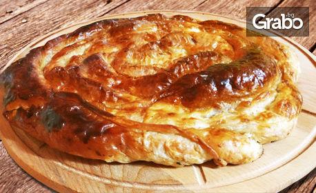 Тиквеник, щрудел с ябълки или баница със сирене