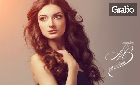 Измиване на коса, плюс ампула, терапия, подстригване или боядисване