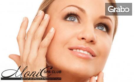 Лазерно подмладяване на лице - без или със зона шия, или лазерна терапия против акне