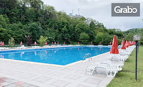 Лято край Трявна! Нощувка за двама или трима, плюс вход за открит басейн, от Къща Савина, Плачковци
