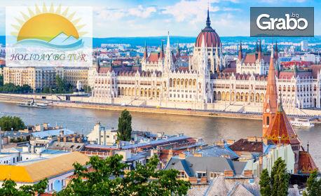 Екскурзия до Прага, Виена и Будапеща! 3 нощувки със закуски, плюс