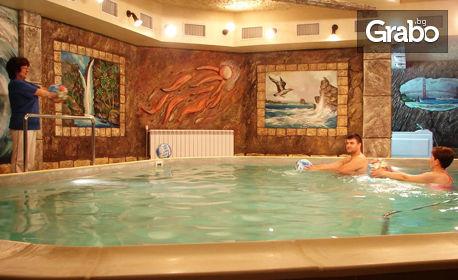 Почивка в Павел баня! Нощувка със закуска, плюс басейн с минерална вода и възможност за лечебни процедури