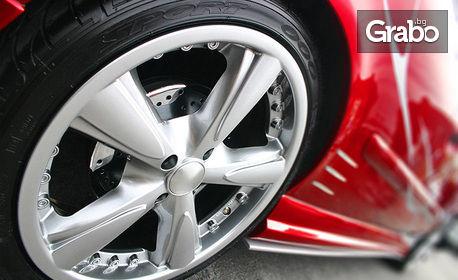 Смяна на 2 или 4 гуми до 17 цола - монтаж, демонтаж и баланс, плюс преглед на окачване