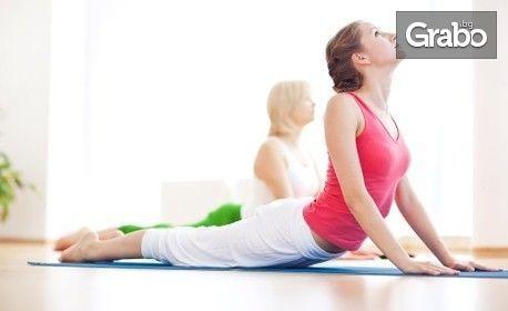 4 посещения на класическа йога за възрастни или спортни танци за деца от 5 до 15г