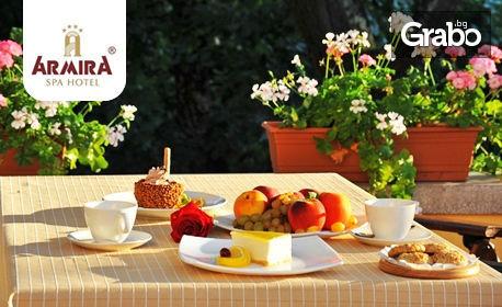 Релакс в Старозагорски минерални бани! 2 или 3 нощувки със закуски и вечери