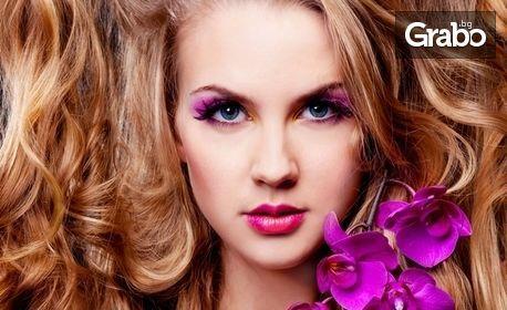 Био възстановяваща терапия за коса или боядисване с био боя Oway, плюс прическа - без или със подстригване