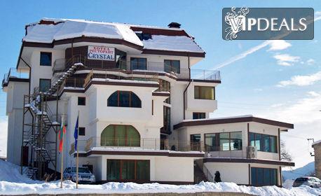 Зимна почивка край Смолянските езера! 2, 3, 4 или 5 нощувки със закуски и вечери