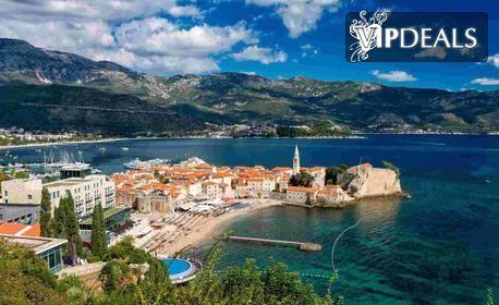 Екскурзия до Черногорска ривиера, с възможност за Дубровник! 3 нощувки със закуски и вечери, плюс транспорт