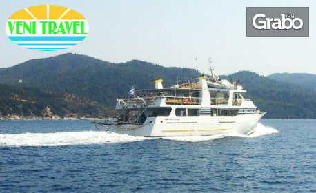 Екскурзия за Гергьовден до Халкидики и остров Амулиани! 3 нощувки със закуски в хотелAkti Ouranoupolis 4*, плюс транспорт