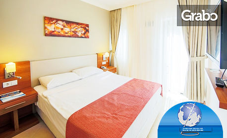 През Октомври в Бодрум! 5 нощувки на база All Inclusive в хотел Anadolu****