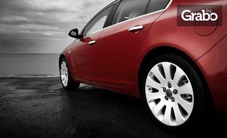 Сухо или мокро изпиране на една седалка на автомобил