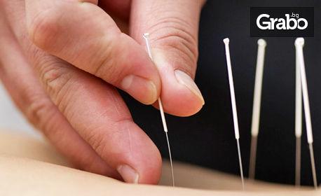 1 или 3 лечебни процедури с акупунктура и акупресура, мокса и аурикулотерапия