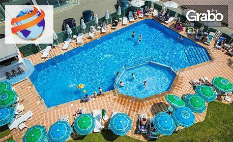 В Слънчев бряг за 6 Септември! 2 нощувки на база All Inclusive в Хотел Бохеми***, плюс транспорт