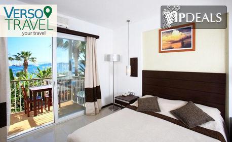 През Май в Бодрум! 7 нощувки на база All Inclusive в хотел Parkim Ayaz 4+*