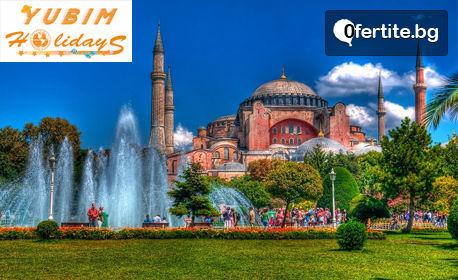 Посети Истанбул за Фестивала на лалето! Екскурзия с 2 нощувки със закуски, плюс транспорт и посещение на Одрин