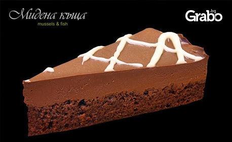 Салата и основно ястие, по избор, плюс парче торта Шоколадов трюфел - на Крайбрежната алея
