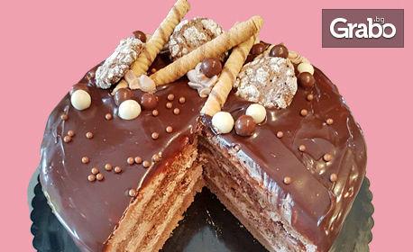 Цяла торта по избор - Шоколадова или Рафаело