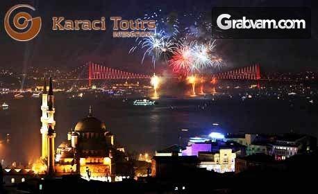 Нова година в Истанбул! 3 нощувки със закуски, плюс транспорт и посещение на Одрин
