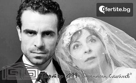 """Комедията """"Отворена брачна двойка"""" с режисьор Мариус Куркински на 3 Май"""